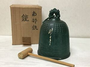 Y2137 BELL Iron musical instrument music decor antique vintage Japan