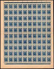 Imperial Russia, sheet (100 stamps) of Scott# 105, Michel# I a, Without Gum NH.