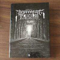 Depressive Suicidal Black Metal Guidebook DSBM Japanese Book Lifelover Xasthur