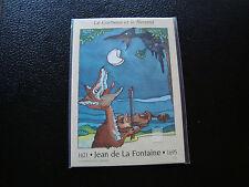 FRANCE - 6 cartes pret a poster1995 (fables de la fontaine) (cy47) french (A)