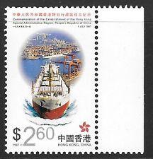HONG KONG SG903 1997 £2.60 HONG KONG AS SPECIAL ADMINISTRATIVE MNH