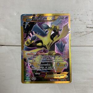Alakazam EX - 125/124 Full Art - Secret Rare XY Fates Collide - Pokémon Card