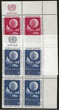 UN Scott #NY 49-50, Inscription Blocks 1957 Complete Set FVF MNH
