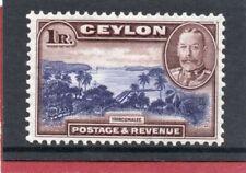 Ceylon GV,1935 1r violet-blue & chocolate sg 378 HH.Mint