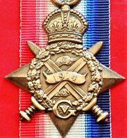 *WW1 1914 STAR MEDAL BRITISH ARMY REPLICA MONS LE CATEAU MARNE AISNE YPRES
