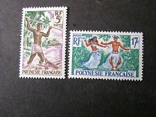FRENCH POLYNESIA, SCOTT # 193/194(2), COMPLETE SET 1960 PICTORIAL ISSUE MVLH