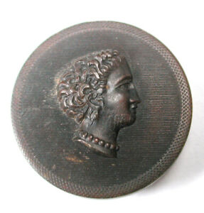 "Antique Horn Button Wonderful Woman's Cameo Design - 5/16"""