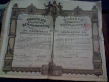 Soc metallurgique Dniéprovienne Russia obligatie waardepapieren aandelen 1890