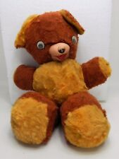 Vintage Musical Teddy Bear Plush Swisstone Music Box  (Watch Video)