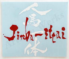 Jinba Ittai (Driver & Car As One) Decal Sticker Zoom Zoom Mazda Miata Rx7 Rx8