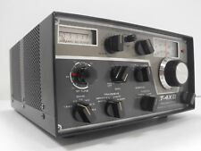 Drake T-4XB Tube Transmitter for 4-Series Vintage Ham Radio SN 15581B