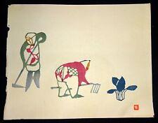 1960s Japanese Woodblock Print Fieldworker by Inagaki Toshijiro (1902-1963)(Fuj)