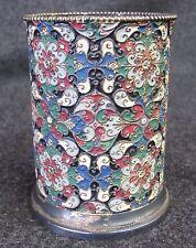 Antique 1880s E. G. WEBSTER Enamel Cloisonne Gold Wash Metal Container  (AB643)