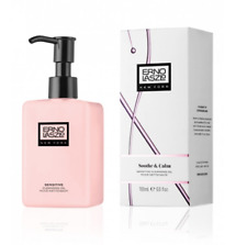 Erno Laszlo Soothing & Calming Cleansing Oil 6.6 fl.oz New in Box $58