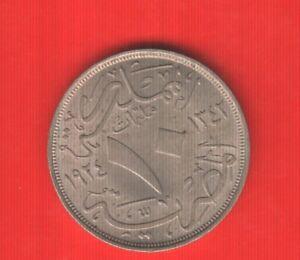 EGYPT 10 MILLIEM 1924