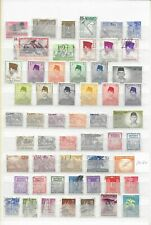 INDONESIA STAMPS (A144)