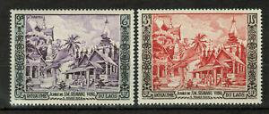 Laos Sc#25-26 Stamps #4427