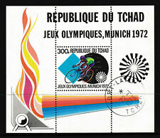 300F, CHAD 'Olympic Games Munich' Stamp, issued 1972 - MNH/VF