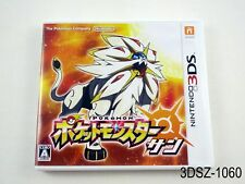 Pokemon Sun Japanese Import Region Locked Nintendo 3DS Japan JP JPN US Seller