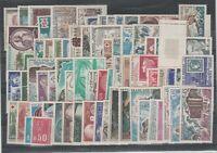 FRANCOBOLLI - 1964/71 FRANCIA LOTTO MNH E/2087