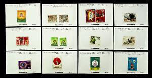 SRI LANKA BIRDS CHRISTMAS NUTRITION TEST CRICKET 15v MINT + USED STAMPS CV $33