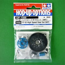 Tamiya brand TT02 High Speed Gear Set 68T part # 54500