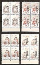 Nederland - 1982 - NVPH 1275-78 (Blokken van 4 MET PLAATFOUT 1278P1) - Postfris
