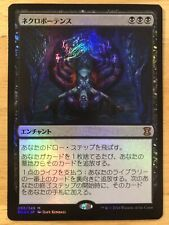 FOIL Necropotence Japanese Eternal Masters mtg NM