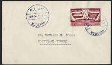YEMEN 1960 FDC UNITED ARAB STATES TIED HODEIDA IN VIOLET