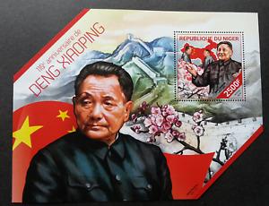 [SJ] Niger Deng Xiao Ping 2014 Flower Great Wall Flag (ms) MNH *odd shape