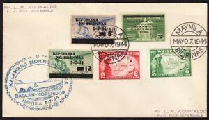 Philippines Japanese Occupation - 1944 Bataan-Corregidor FDC, Control No. 11