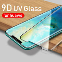 For Huawei P30 Pro/Mate 20 Pro UV Glue Curved Tempered Glass Screen Protector aa