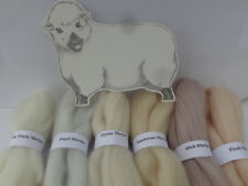 MERINO WOOL NEUTRAL SHADES dyed wool tops / roving / needle felting  60g