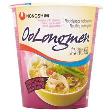 Nongshim | Chicken Flavour | Cup Instant Noodles 75g - 12 cups