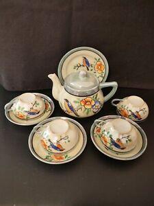 "Vintage childs tea set made in japan ""Lusterware"""