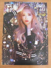 MONTHLY GIRL LOONA - Kim Lip (Ver. A) [OFFICIAL] POSTER K-POP *NEW*