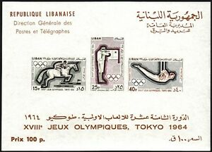 LEBANON Sc # C426a MNH SOUVENIR SHEET for the 18th OLYMPIC GAMES in TOKYO