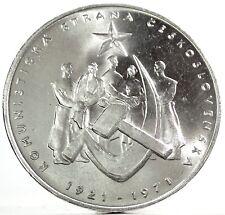CZECHOSLOVAKIA (Republic) 50 Korun 1971