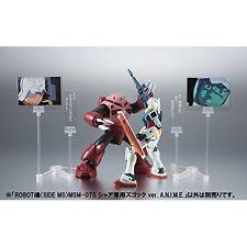 Robot Spirits SIDE MS Mobile Suit Gundam MSM-07S Char's Z'Gok ver.A.N.I.M.E.