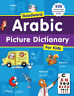 Arabic Picture Dictionary For Kids - HB