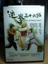 The 36 Deadly Styles (Hong Kong Martial Art Movie)