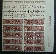 1955 Italia Blocco 10 Valori   20 lire Pacchi postali  filig. stelle