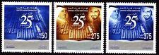UAE 2005 ** Mi.780/82 Dubai Aluminium Company   Sultan al-Nahajan