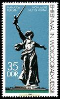 "EBS East Germany DDR 1983 ""The Motherland Calls"" Stalingrad - Michel 2830 MNH**"