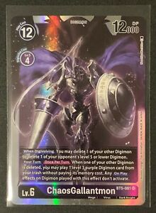 ChaosGallantmon | BT5-081 SR | Purple | Battle of Omni | Digimon TCG