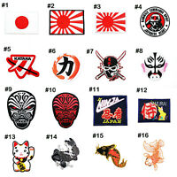 Japanese Culture Symbol Flag Ninja Mask Animal Emblem DIY Clothing Iron on Patch