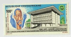 Central African Republic #C89 MLH CV$2.25 African-Malgache Postal Union/Map/UPU