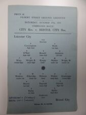 More details for leicester city v bristol city | 1956/1957 | reserves | 27 oct 1957 | uk freepost