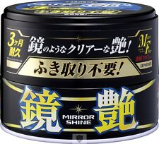 SOFT99 Mirror Shine Wax Dark 200g JAPAN Wasch detailing car auto