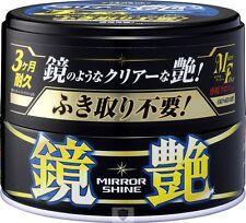 SOFT99 Mirror Shine Wax Dark 200g JAPAN Wasch detailing car auto